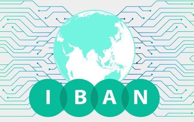 Все банковские счета в Украине перевели на международный стандарт IBAN