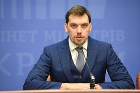 Кабмин утвердил список запрещённых к приватизации стратегических предприятий