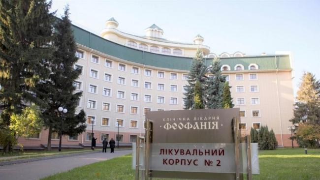 Зеленский поручил открыть Феофанию для всех украинцев