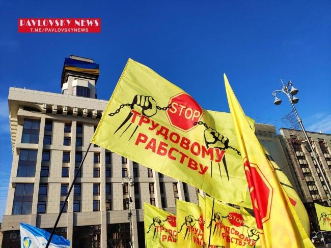 В Киеве началась акция протеста против нового Трудового кодекса