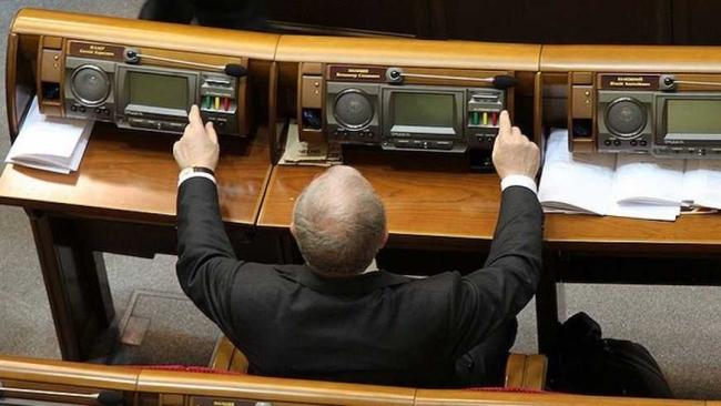 """В Украине за """"кнопкодавство"""" будут штрафовать на 85 тысяч гривен"""