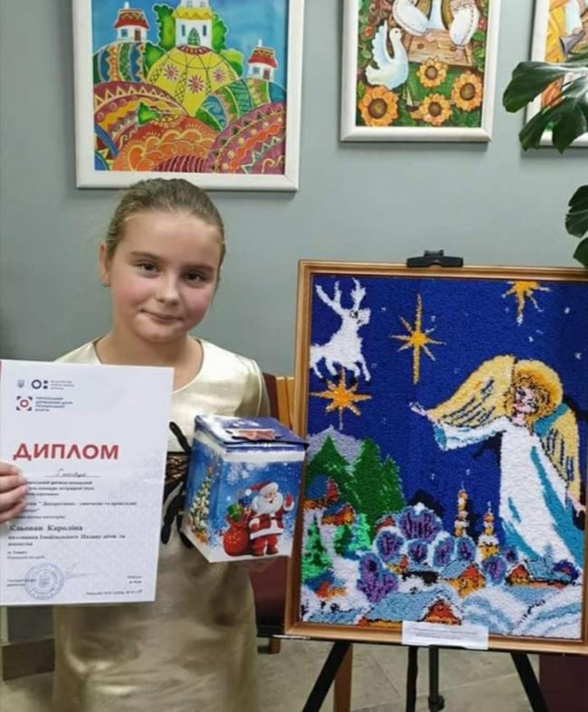 """""""Рождественская ночь"""" Каролины Клёван"""