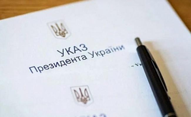Президент уволил руководство нескольких районов Одесской области и назначил новых