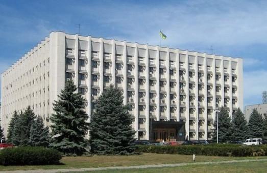 Обыски в Одесской ОГА: чиновников подозревают в присвоении 1,6 миллиона гривен