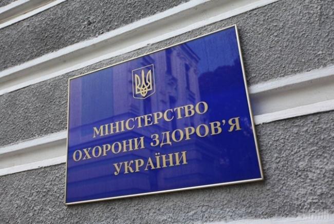 В Минздраве заявили о подозрениях на проникновение коронавируса в Украину
