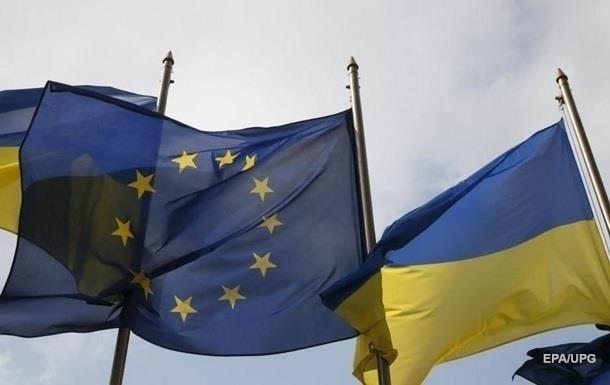 Кабмин уточнил повестку дня заседания «Украина-ЕС»
