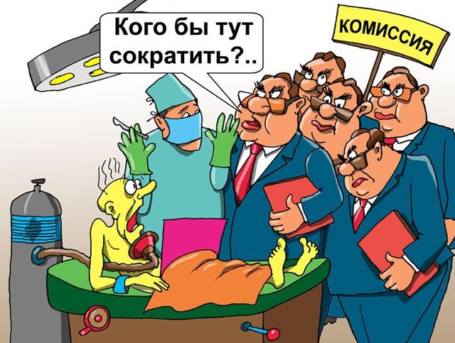 На фоне мировых вирусных эпидемий в Ренийской ЦРБ закрывается инфекционное отделение