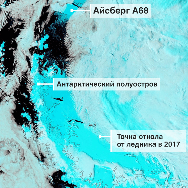 Огромнейший айсберг движется в сторону Атлантики