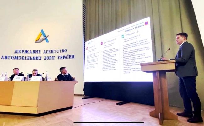 Максим Куцый представил Кабинету Министров Украины и Укравтодору перечень строительства социальных объектов