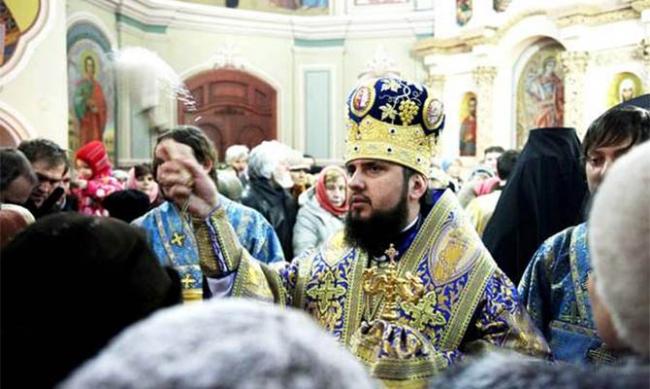 Еще одна православная церковь фактически признала ПЦУ