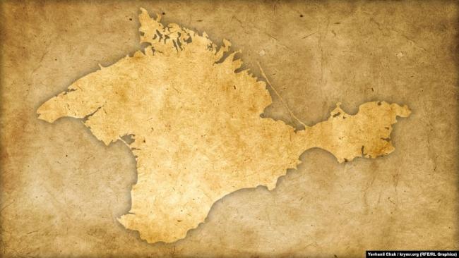 """""""Нафтогаз"""" уточнил оценку убытков от захвата РФ активов в Крыму"""
