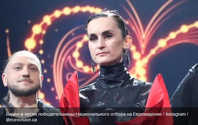 """Победители Евровидении-2020 от Украины – Go_A: видео выступления и текст песни """"Соловей"""""""