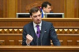 Гончарук объявил о ликвидации Строительной инспекции