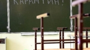 Учебный год продлят, чтобы компенсировать время карантина