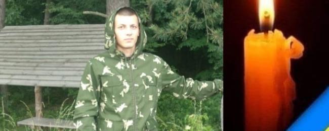 На Донбассе погиб 27-летний разведчик из Орловки