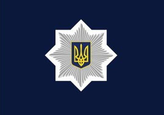 Правоохранители привлекли к ответственности жителя Измаильского района за незаконное ношение холодного оружия