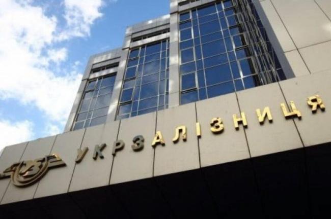 """""""Эрнст энд Янг"""" предложил провести финансовый аудит Укрзализныци за 55 млн грн"""