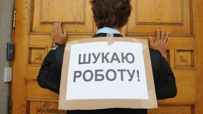Зеленский анонсировал программы против безработицы в Украине