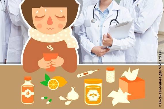Заболеваемость ОРВИ идёт на спад