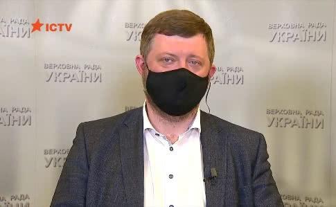 Корниенко сообщил, когда состоится референдум о продаже земли