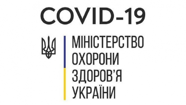 В МОЗ обнародовали перечень показаний для госпитализации с COVID-19