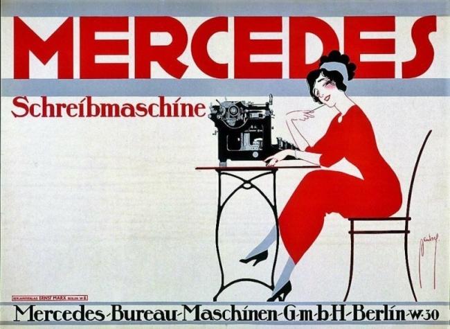 Особенный «Mercedes» из фондов музея А.В. Суворова