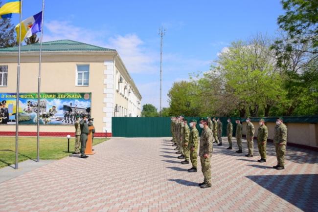 В Измаиле в запас уволены срочники из пограничного отряда