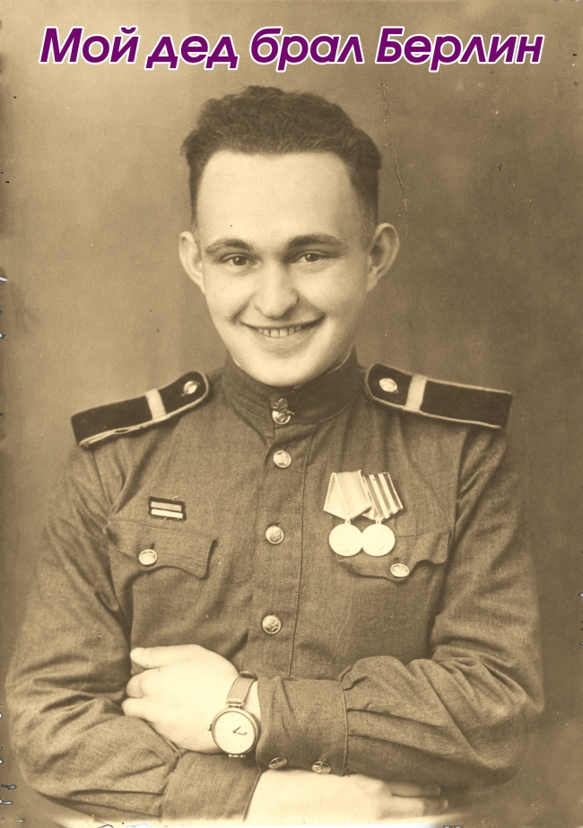 ОБОДОВСКИЙ, Борис Михайлович