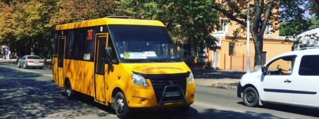 В субботу в Измаиле возобновится автобусное сообщение