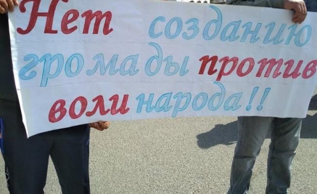 «Без меня меня женили»: под стенами Одесской ОГА проходят несколько акций протеста