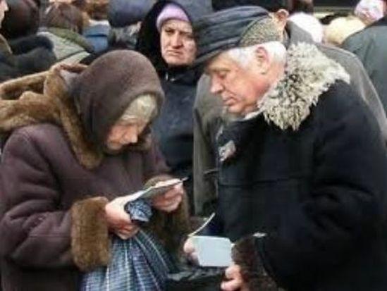 В Украине хотят перекроить пенсионную систему и ввести три программы