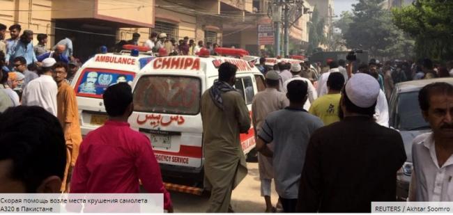 Авиакатастрофа в Пакистане: погибли все 107 человек, находившиеся на борту самолета