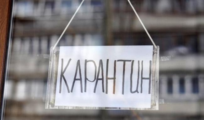 Карантин в Измаиле продлили до 22 июня