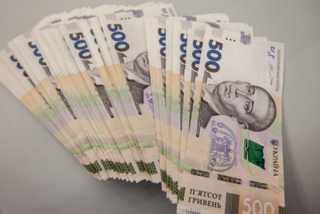 В Кабмине предложили ввести накопительную пенсию уже со следующего года
