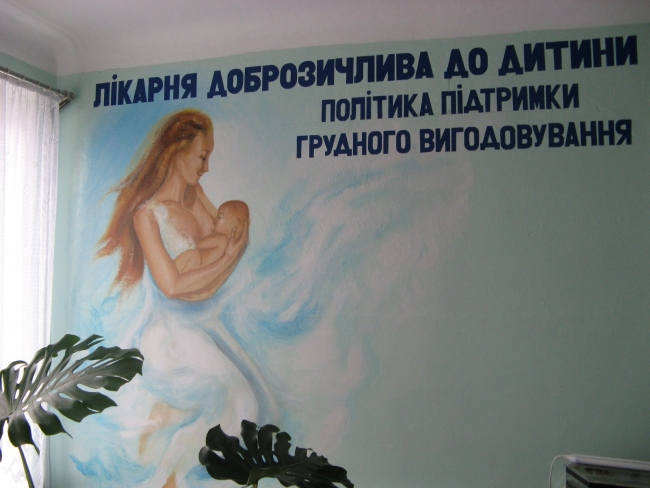 Перинатальный центр: достоинства и преимущества