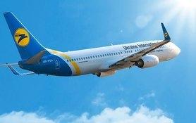 Авиакомпания МАУ решила уволить 900 сотрудников из-за закрытия авиасообщения