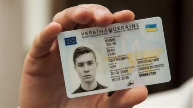 Услуга 2 в 1: теперь украинцы смогут одновременно оформить ID-карту и код