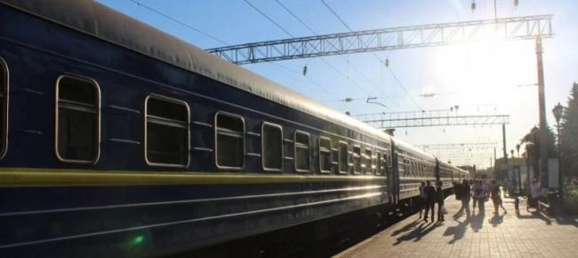 Межобластное сообщение в Украине возобновится с 1 июня