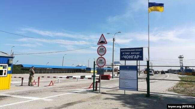 На админгранице Крыма с Херсонщиной похитили украинского военного – ВСУ