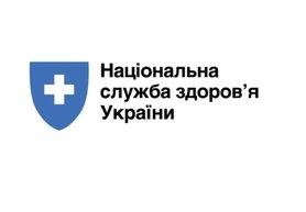 Собеседования с кандидатами на пост главы Нацслужбы здоровья пройдут 2 июня
