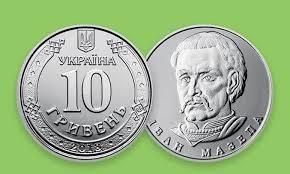 В Украине на этой неделе вводится в оборот новая монета