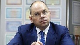 Трое кандидатов отказались от собеседования на должность главы НСЗУ