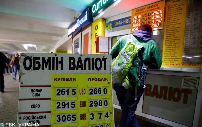 Украинцы в мае продали банкам валюты больше, чем купили