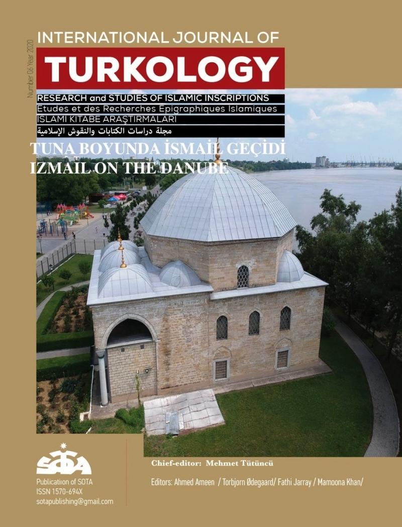 Восстановят ли турки бывшую измаильскую мечеть?