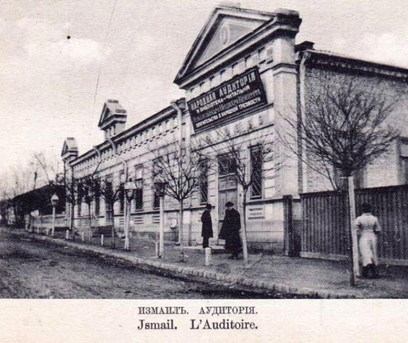 Суворовская народная аудитория – культурный центр Измаила