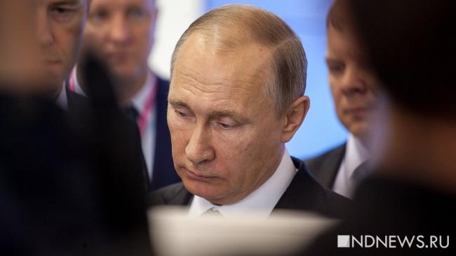 «Переписывает историю». Как западные СМИ отреагировали на статью Путина о Второй мировой