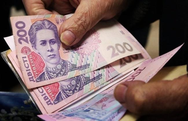 Пенсию отдают в частные фонды