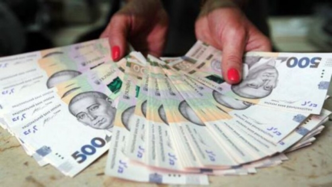 Украинцам готовят приятный сюрприз: что будет с зарплатами и пенсиями