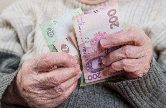 Пенсионный фонд заявил о нехватке денег