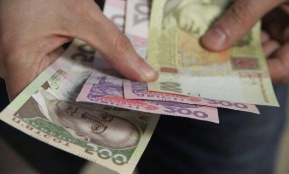 Минималку повысят до 6,5 тыс. грн.